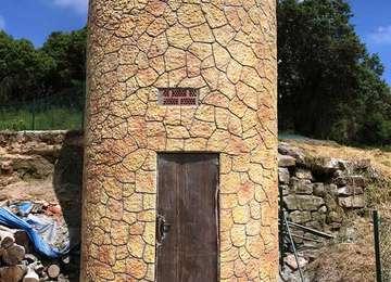 Piedra Tematizada - Hormigón Impreso Vertical