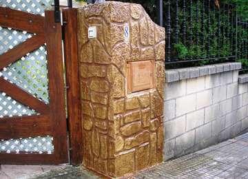 Muro de Mamposteria -  OBRA EN GURIEZO,CANTABRIA,2013